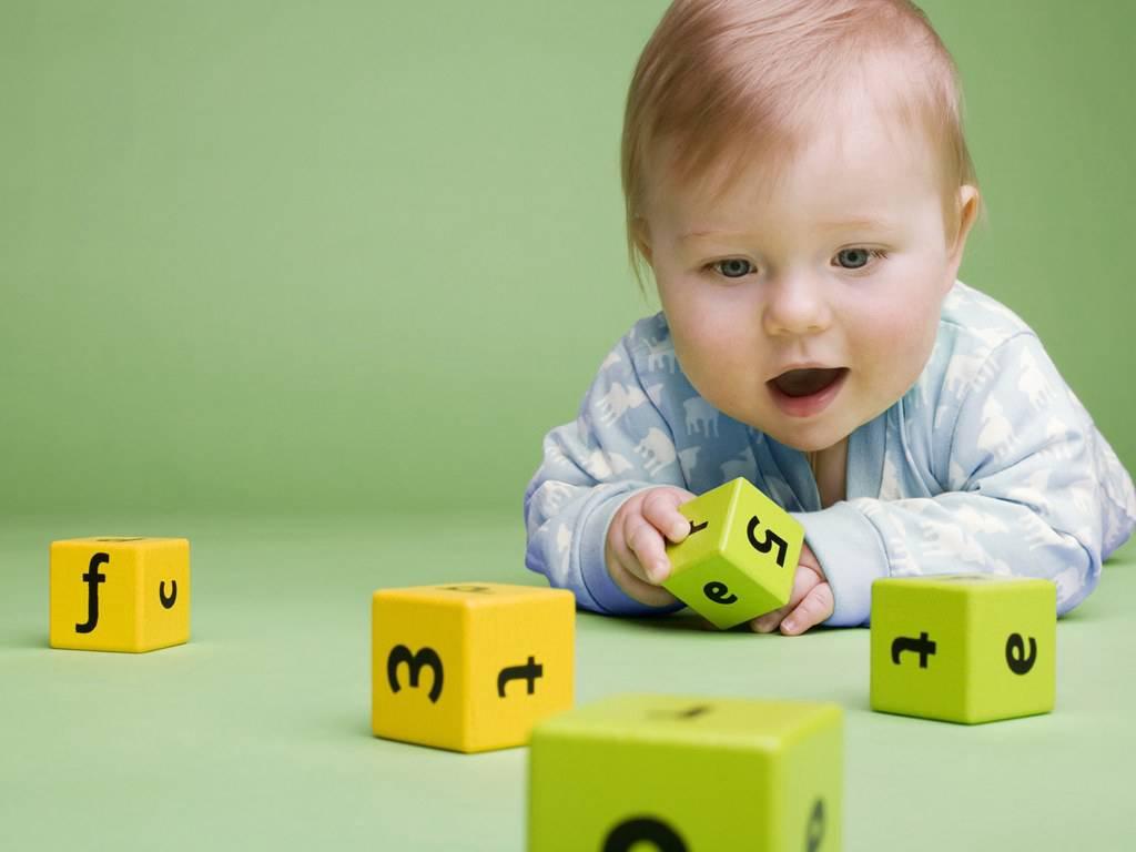 bebek zekası